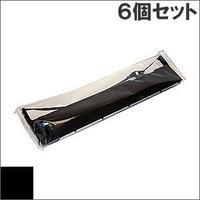 VP1800RC ( B ) ブラック インクリボン カセット EPSON(エプソン) 汎用新品 (6個セットで、1個あたり3100円です。)