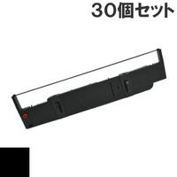 SBP-1051 ( B ) ブラック インクリボン カセット SEIKO (セイコー) 汎用新品 (30個セットで、1個あたり4700円です。)
