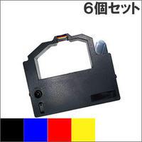 PC-PR101G2-01 / EF-1297C (B) カラー 4色 インクリボン カセット NEC(日本電気) 汎用新品 (6個セットで、1個あたり2600円です。)