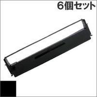 ERC-04 ( B ) ブラック / リボンカートリッジ #8750 7Q1MP80 EPSON(エプソン) 汎用新品 (6個セットで、1個あたり1000円です。)