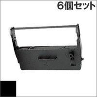 ERC-37 ( B ) ブラック EPSON(エプソン) 汎用新品 (6個セットで、1個あたり980円です。)