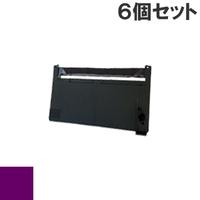 MA1040 ( P ) パープル インクリボン カセット TEC (東芝テック) 汎用新品 (6個セットで、1個あたり900円です。)