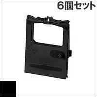 ET8320 / 5320 / SZ-11370 ( B ) ブラック インクリボン カセット OKI(沖データ) 汎用新品 (6個セットで、1個あたり1350円です。)