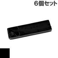 YD4500 / YD4600 ( B ) ブラック サブリボン 詰替え用 Y-E DATA (ワイ・イー・データ) 汎用新品 (6個セットで、1個あたり1700円です。)