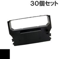 RC300 ( B ) ブラック インクリボン カセット STAR(スター精密) 汎用新品 (30個セットで、1個あたり750円です。)