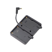 edelkrone Sony NP-F Battery Bracket/エーデルクローン ソニー NP-F バッテリーブラケット