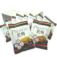 プロテイン煎餅10袋入り(箱入り)