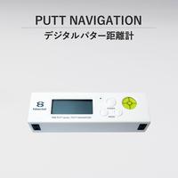 パットナビゲーション デジタルパター距離計