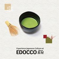 【2021/3/26】EDOCCO茶屋