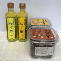 美馬市産ゆず果汁(2本)&米・麦味噌(各1個)セット【有機ゆず100%使用】