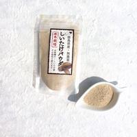 原木 乾燥椎茸 パウダー 30g
