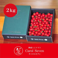 2kg箱キャロルセブン ハピネスBOX