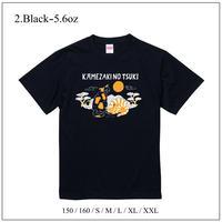 KAMEZAKI NO TSUKI T-shirts Black
