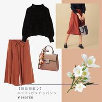 XS~L size【ファッション誌★掲載】/大人のガウチョstyle ニットトップス × ガウチョパンツ