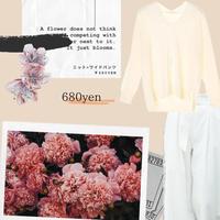 size M 【トレンド】抜き襟ニット × ワイドパンツ ★大人のwhite style