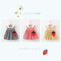 80~110 【2020/新作】いちごのワンピース × 苺のmini バッグ