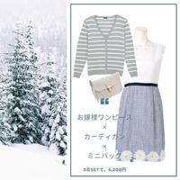 size S~ M 【雑誌掲載】お嬢様ワンピース × カーディガン × ホワイトミニバッグ★