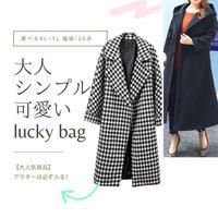 選べる size XL~5L★ 大人カジュアル福袋【合計 20点 福袋】
