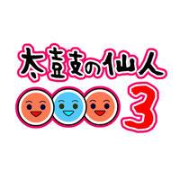 EGAMESストア限定DL販売 太鼓の仙人 サウンドトラック.vol2