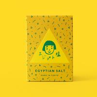 エジプト塩〈箱入り〉