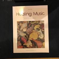 ピアノソロ ヒーリング ミュージック 心癒されるピアノ (ピアノ・ソロ) 楽譜 – 1999/10/13