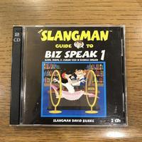 無料サンプル BIZ SPEAK 1 CD1 オーディオfree sample