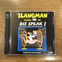 The Slangman Guide to Biz Speak 1: Slang, Idioms, & Jargon Used in Business English (英語) CD