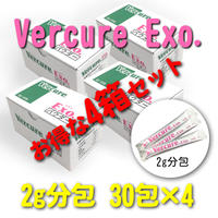 草食動物用流動食 Vercure Exo.(ヴェルキュア エキゾ)お徳用4箱セット(2g分包30包入り4箱)