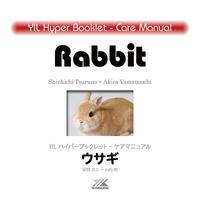 YILハイパーブックレット-ケアマニュアル「ウサギ」