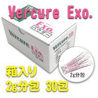 草食動物用流動食 Vercure Exo.(ヴェルキュア エキゾ)2g分包30包入り(1箱)