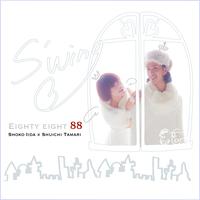 【2nd 冬のミニアルバム】『S'wing』