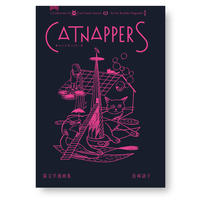 Catnappers 猫文学漫画集 長崎訓子