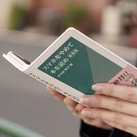 新装版 スマホをやめて本を読め/新書風手帳型スマホケース