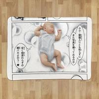 お昼寝コミックブランケット/狸寝入り(5月上旬発送予定分)