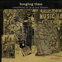 『longing time』(Si-Folk)