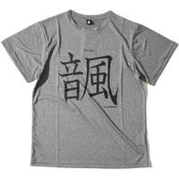 Sound Wind T(Gray)