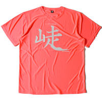 Trail Running T(Pink) E1005911