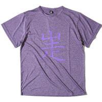 Second Trail Running T(Purple)