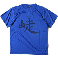 Trail Running T(Blue)