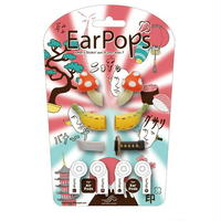 【2019年6月末発売予約商品!】 EarPods、AirPods専用アクセサリー EarPops/イヤーポップス