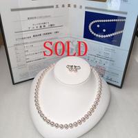 ¥68,500 アコヤ真珠ネックレス7.5-8.0mm 花珠鑑別k14WGイヤリング新品ケース付
