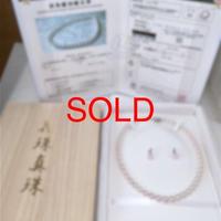 ¥206,600 アコヤ真珠ネックレス8.5-9.0mm オーロラ天女 k14WGペア付新品桐箱付