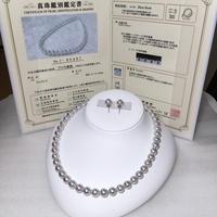 ¥140,250 アコヤ真珠ネックレス ナチュラルブルー rosé鑑別付き 新品ケース付き