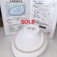 ¥116,000 アコヤ真珠ネックレス 無調色オーロラ花珠 8.0-8.5mm 新品ケース付き