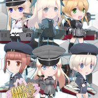 艦ます3D~第5艦隊~ (DL版)