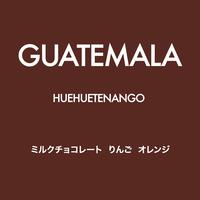 [SWEET] グアテマラ Huehuetenango