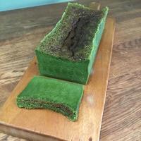 抹茶とほうれん草のホワイトチョコレートテリーヌ(12cm)