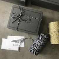 Gift Box Small