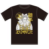 エリちゃんTシャツ / 黒 XXL