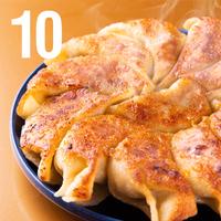 〈冷凍配送〉豚と生姜の餃子 10個入